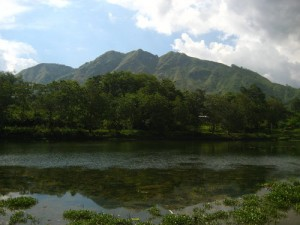 Ambuwaya Lake