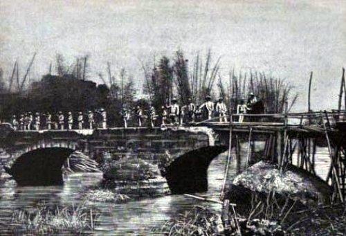 Cavite Old Zapote Bridge