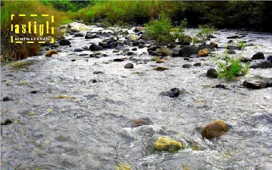 Bulacan Madlum River