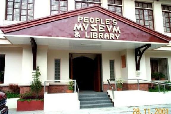 Nueva Vizcaya Peoples Museum and Library