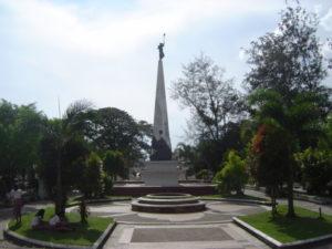 Samar Obelisk